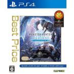 モンスターハンターワールド:アイスボーン マスターエディション  Best Price PS4 PLJM-16710