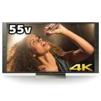 【無料長期保証】ソニー KJ-55X9500E BRAVIA(ブラビア) 55V型 地上・BS・110度CSデジタル 4K対応 LED液晶テレビ