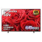 【無料長期保証】FUNAI FL-50U3130 50V型 4K液晶テレビ