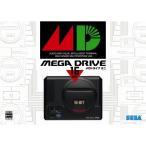 セガゲームス メガドライブミニ HAA-2520