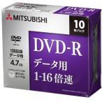 三菱ケミカルメディア DHR47JP10D5 ヤマダ電機オリジナルモデル データ用DVD-R 片面1層DHR47JP10D5