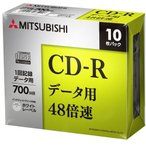 三菱ケミカルメディア SR80FP10D5 ヤマダ電機オリジナルモデル データ用CD-R SR80FP10D5