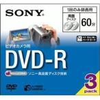 �ӥǥ��������DVD(8cm)DVD-R  ��60ʬ(ξ��)