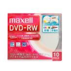 マクセル 録画用 DVD-RW 120分 ワイド 10枚 10枚