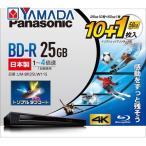 Panasonic 録画用4倍速 ブルーレイディスク LM-BR25LW11S