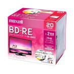 �ޥ�����(Maxell) BEV25WPE20S Ͽ����BD-RE �Ҥ�Ӥ�����졼�٥�ǥ����� 1-2�� 25GB 20�� ������5mm������
