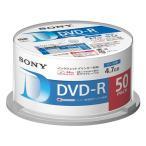 ソニー 50DMR47LLPP データ用DVD-R 50枚入スピンドル