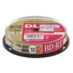 三菱ケミカルメディア VBE260NP11SD5 ヤマダ電機オリジナルモデル 録画用BD-RE DL 片面2層