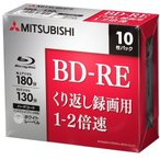三菱ケミカルメディア VBE130NP10D5 ヤマダ電機オリジナルモデル 録画用BD-RE 片面1層