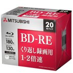 三菱ケミカルメディア VBE130NP20D5 ヤマダ電機オリジナルモデル 録画用BD-RE 片面1層VBE130NP20D5
