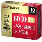 三菱ケミカルメディア VBE260NP10D5 ヤマダ電機オリジナルモデル 録画用BD-RE DL 片面2層