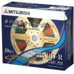 三菱ケミカルメディア VBR13010D5 ヤマダ電機オリジナルモデル 録画用BD-R 片面1層VBR13010D5