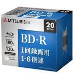 三菱ケミカルメディア VBR130RP20D5 ヤマダ電機オリジナルモデル 録画用BD-R 片面1層