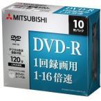 三菱ケミカルメディア VHR12JP10D5 ヤマダ電機オリジナルモデル 録画用DVD-R 片面1層