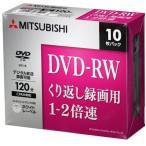 三菱ケミカルメディア VHW12NP10D5 ヤマダ電機オリジナルモデル 録画用DVD-RW 片面1層VHW12NP10D5