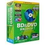 gemsoft BD&DVD変換スタジオ7 「BD&DVDを動画に変換!」 GS-0002