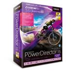 サイバーリンク PowerDirector 15 Ultimate Suite 乗換え・アップグレード版 PDR15ULSSG-001