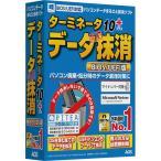 AOSデータ ターミネータ10plus データ完全抹消 BIOS/UEFI版 TMZ-91