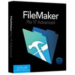 �ե�����᡼���� FileMaker Pro 17 Advanced ���åץ��졼�� HLZA2J/A