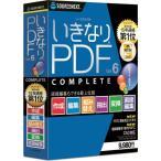 いきなりPDF Ver.6 COMPLETE  最新  Win対応