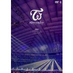 【DVD】TWICE / TWICE DOME TOUR 2019