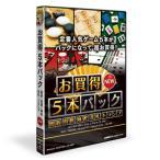 Yahoo!ヤマダ電機 PayPayモール店マグノリア お買得5本パック 囲碁・将棋・麻雀・花札・トランプ New PACK-05N