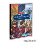 スクウェア・エニックス ドラゴンクエストX オールインワンパッケージ PC版(ver.1〜ver.3)