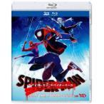 スパイダーマン スパイダーバース IN 3D 初回生産限定   Blu-ray
