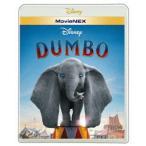 ダンボ MovieNEX Blu-ray Disc VWAS-6874
