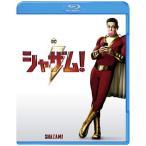 シャザム  ブルーレイ DVDセット  2枚組   Blu-ray