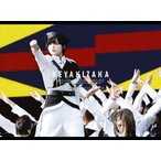 【BLU-R】欅坂46 / 欅共和国2018(初回生産限定盤)