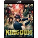キングダム ブルーレイ DVDセット 通常版   Blu-ray