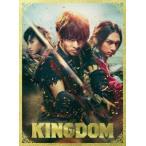 キングダム ブルーレイ DVDセット プレミアム エディション 初回生産限定   Blu-ray