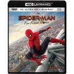 スパイダーマン ファー フロム ホーム 4K ULTRA HD   ブルーレイセット 初回生産限定  UHBL-81557
