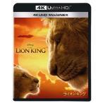 【4K ULTRA HD】ライオン・キング 4K UHD MovieNEX(4K ULTRA HD+ブルーレイ)