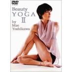 <DVD> Beauty YOGA 2 by Mae Yoshikawa