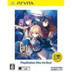 Fate/stay night [Realta Nua] PlayStation Vita the Best (PsVitaソフト)VLJM-65003