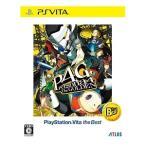 ペルソナ4 ザ・ゴールデン PlayStation  Vita the Best (PSVitaゲームソフト)VLJM-65004