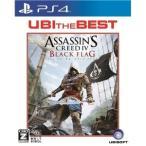 PS4 ユービーアイ・ザ・ベスト アサシン クリード4 ブラック フラッグ (PS4ゲームソフト)PLJM-80081