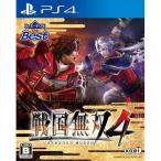 コーエーテクモ the Best 戦国無双4 (PS4ゲームソフト)PLJM-80109