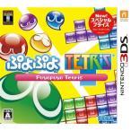 ぷよぷよテトリス スペシャルプライス 3DS (3DSゲームソフト)CTR-2-BPTJ