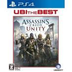PS4 ユービーアイ・ザ・ベスト アサシン クリード ユニティ (PS4ゲームソフト)PLJM-84051