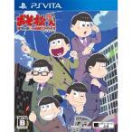 おそ松さん THE GAME はちゃめちゃ就職アドバイス -デッド オア ワーク- 通常版 PSVita (Ps Vitaゲームソフト)VLJM-35439