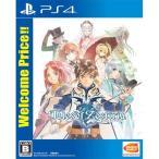 テイルズ オブ ゼスティリア Welcome Price!! PS4