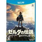 ゼルダの伝説 ブレス オブ ザ ワイルド Wii U(WIIUソフト)WUP-P-ALZJ