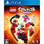レゴ(R) インクレディブル・ファミリー PS4版 PLJM16233