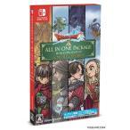 ドラゴンクエストX オールインワンパッケージ Nintendo Switch版 HAC-Y-ADNWB (version1〜4)画像