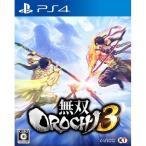 【発売日翌日以降お届け】無双OROCHI3 通常版 PS4版 PLJM-16264