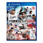 コナミデジタルエンタテインメント プロ野球スピリッツ2019 B VN019-J1PSVpro2019