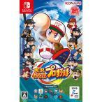 実況パワフルプロ野球 Nintendo Switch版 RL002-J1 コナミデジタルエンタテインメント HAC-R-ARFRA